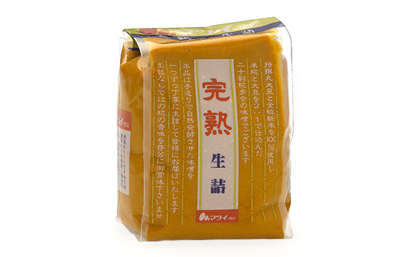 Soybean Paste-Shiro