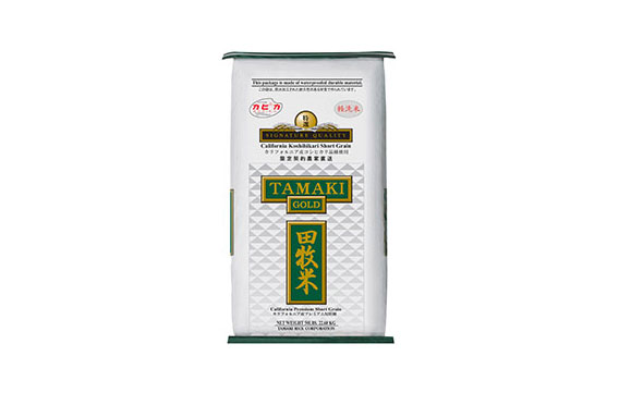Round Tamaki Gold Rice