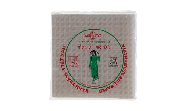 Rice Paper 22cm