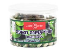 white Wasabi Green Peas