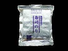 Gold Nori Seaweed