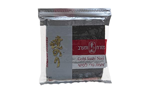 Nori Seaweed Qidung