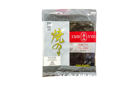 Hiziki Seaweed