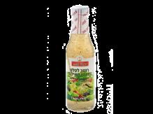 Thai style salad sauce