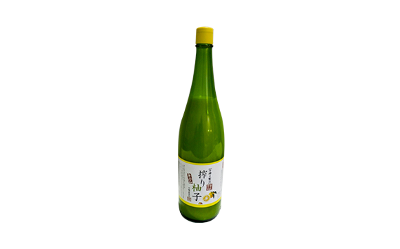 Yuzu Juice without salt