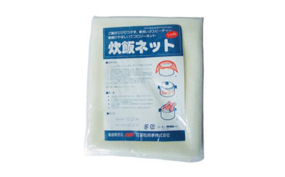רשת יפנית לסיר אורז