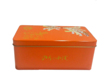 קופסא מקצועית  לנורי (SUN)