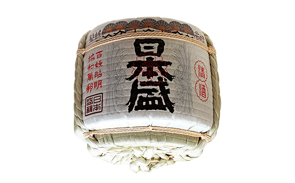 Barrel Sake (S)