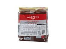 Soybean Paste-Shiro 500 grms*10/Carton