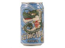 Echigo beer Flying IPA can 350 ml * 24/ctn
