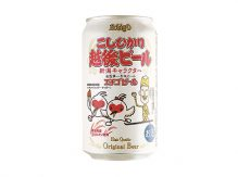 Koshihikari Echigo beer can 350 ml * 24/ctn