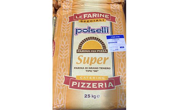 """קמח חיטה רך 25 ק""""ג SUPER – פיצה לתפיחה ארוכה"""